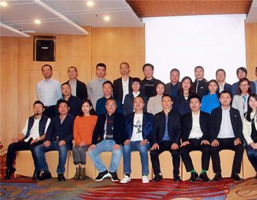上海市广安商会一届一次会员大会暨一届一次理事会议召开