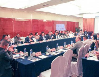 袍商私董会第一期企业家主题高峰论坛成功举办