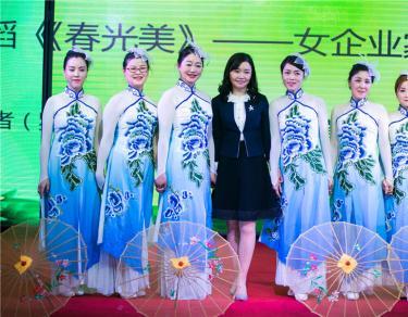 商会中心分会、女企业家联谊会迎春联谊活动成功举办